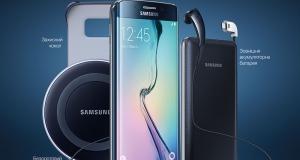 Samsung Galaxy S6 Special Package: только 200 наборов для украинских пользователей