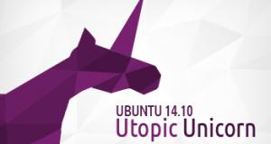 Canonical объявила дату релиза «Единорога» (Ubuntu 14.10)