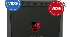 Обзор ПК ASUS ROG TYTAN G50AB: создан для побед