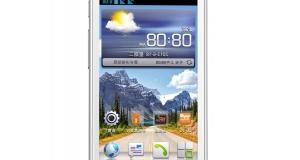 Новый Huawei Ascend Y320D уже скоро в продаже