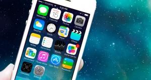 iOS 7.1 beta доступна для зарегистрированных разработчиков