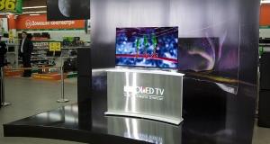 В Украине официально представлен телевизор LG CURVED OLED TV