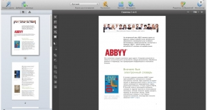 ABBYY FineReader для Mac