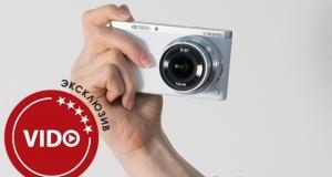 Обзор миниатюрной фотокамеры SAMSUNG NX mini