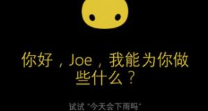 Cortana из Китая получила 24 персонажа. Американская версия - 6 новых анимаций