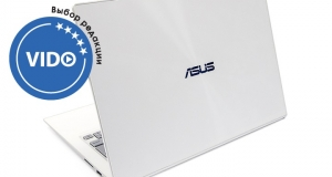 Ультрабук ASUS ZENBOOK UX301L: milk and honey