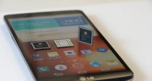 "LG G3 Screen - новая вариация флагмана G3 с 5.9"" дисплеем"
