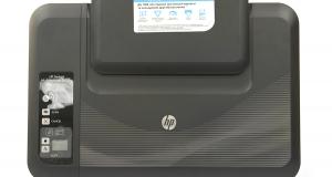Обзор МФУ HP Deskjet 2520hc: забудь про СНПЧ