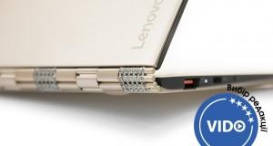 Огляд ноутбука Lenovo Yoga 900S: найлегший в світі