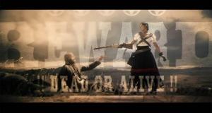 Оновлення Red Dead Online: легендарні злочинці, колекційні предмети, бонуси