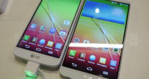 LG G2 mini поступит в продажу в апреле