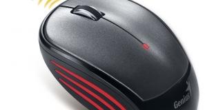 Беспроводная мышь Genius NX-6500 в Украине
