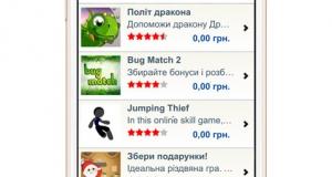 Игровой портал «Интертелеком Apps»