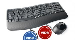 Огляд бездротового комплекту Microsoft Comfort Desktop 5050: захист та комфорт