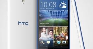 Утечка: HTC Desire 820 Mini