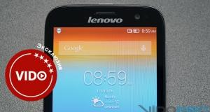 Обзор смартфона Lenovo IdeaPhone A859: стильные пять дюймов