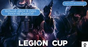 5 ноутбуків за класну гру в CS:GO – реєструй команду на турнір Lenovo Legion Cup