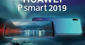 Huawei дарує можливість побачити Полярне сяйво