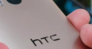 Новый Nexus-планшет от HTC прошел сертификацию