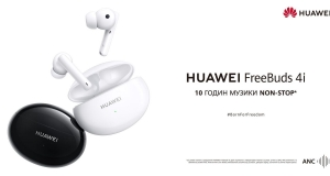Huawei FreeBuds 4i: розкривають свої таємниці!