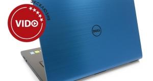 Обзор ноутбука Dell Inspiron 5748: гигант с голубой кровью