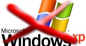 Закончилась официальная поддержка Windows XP и Office 2003. Что делать?