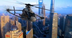 Airbus Helicopters презентував концепт нового типу гелікоптера