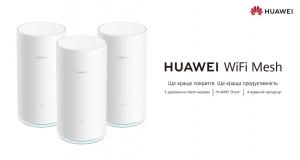 Mesh-система Huawei: безшовне Wi-Fi-покриття для всіх твоїх пристроїв!