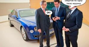Vertu представит коллекцию шикарных смартфонов Bentley