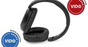 Обзор наушников Philips SHB7250: музыка без проводов