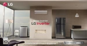 Інверторні технології LG