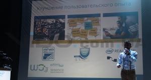 В Киеве прошла презентация новейших технологий Intel