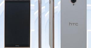 HTC One E9 с 5.5-дюймовым экраном