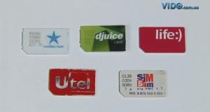 Смартфоны Acer. Настройка Интернета