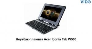 Видеообзор планшета Acer ICONIA Tab W500