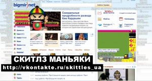 Взломан портал bigmir.net.