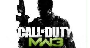 Call of Duty: Modern Warfare 3 бьет все рекорды.