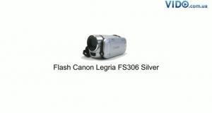 Цифровая видеокамера Flash Canon Legria FS306