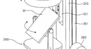 Samsung получила патент на 3D сканер