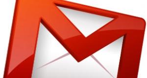 Gmail для iOS без ошибок