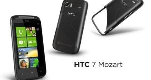 HTC 7 Mozart теперь и в Украине