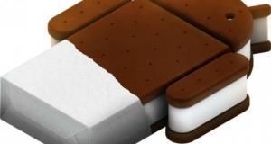 Исходный код Android 4.0 Ice Cream
