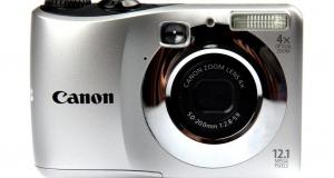 Обзор цифрового фотоаппарата: Canon PowerShot A1200