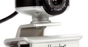 Обзор веб-камеры Hercules Dualpix HD
