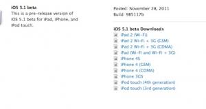iOS 5.1 beta доступна для разработчиков