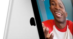 iPad 2 - где и почем в Украине