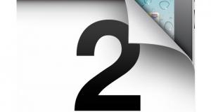 2 марта Apple представит iPad 2