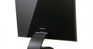 Беспроводные мониторы Samsung SyncMaster C27A750