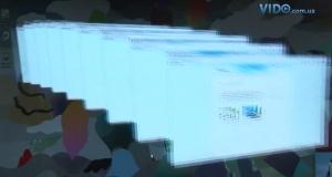 Windows 7 - представляем