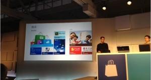 Windows Store откроется в феврале 2012 года.
